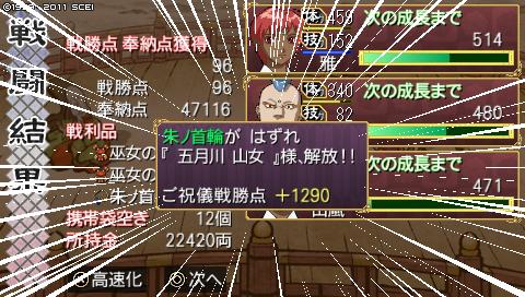 tougetu_5 (15).jpg
