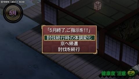 tougetu_5 (21).jpeg