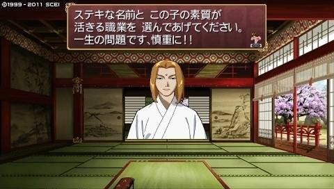 tougetu_5 (3).jpeg