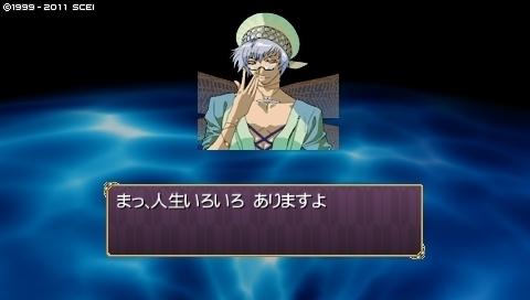 tougetu_8 (12).jpeg